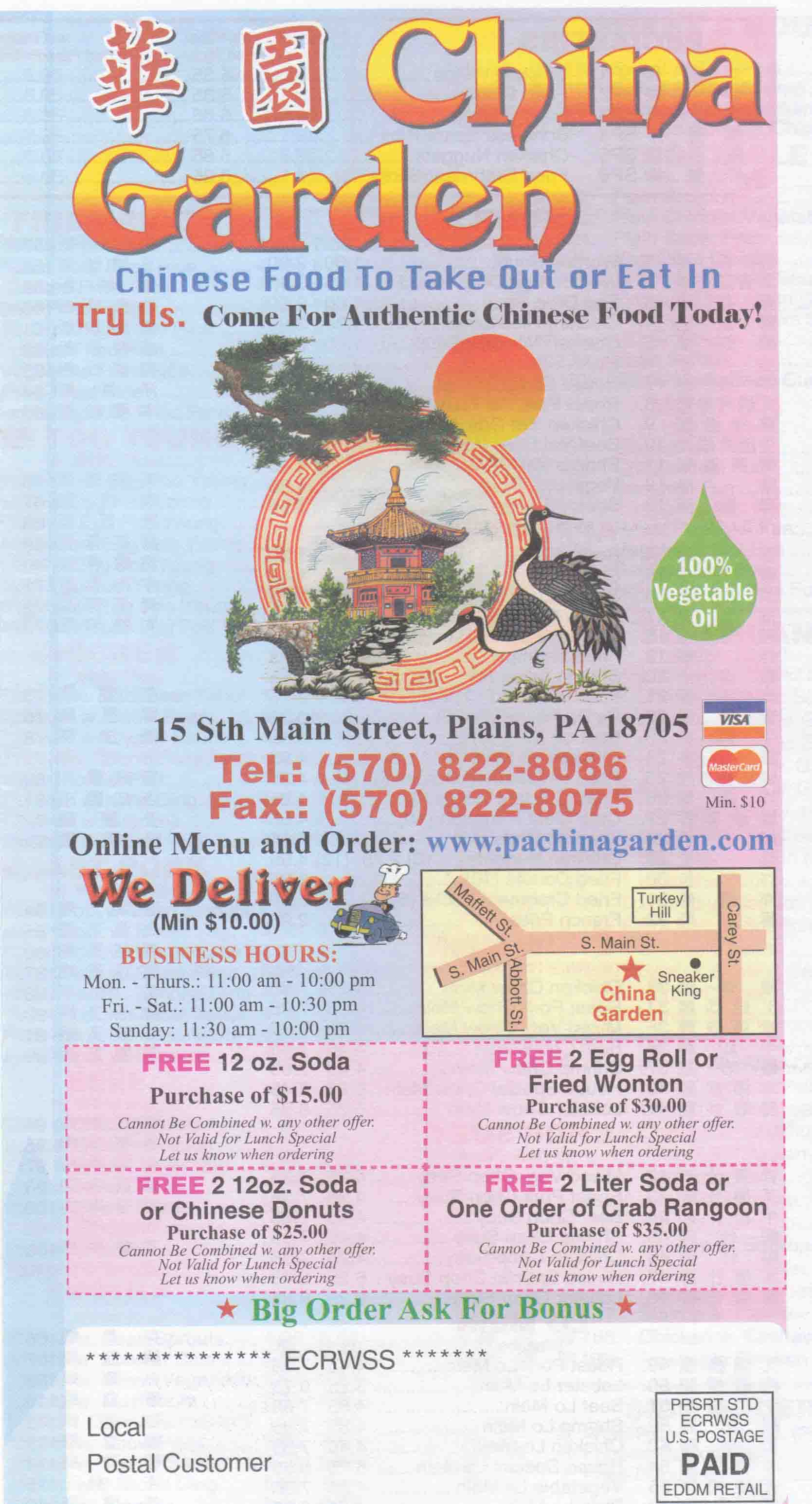 China Garden Menu Plains Pa 570menu
