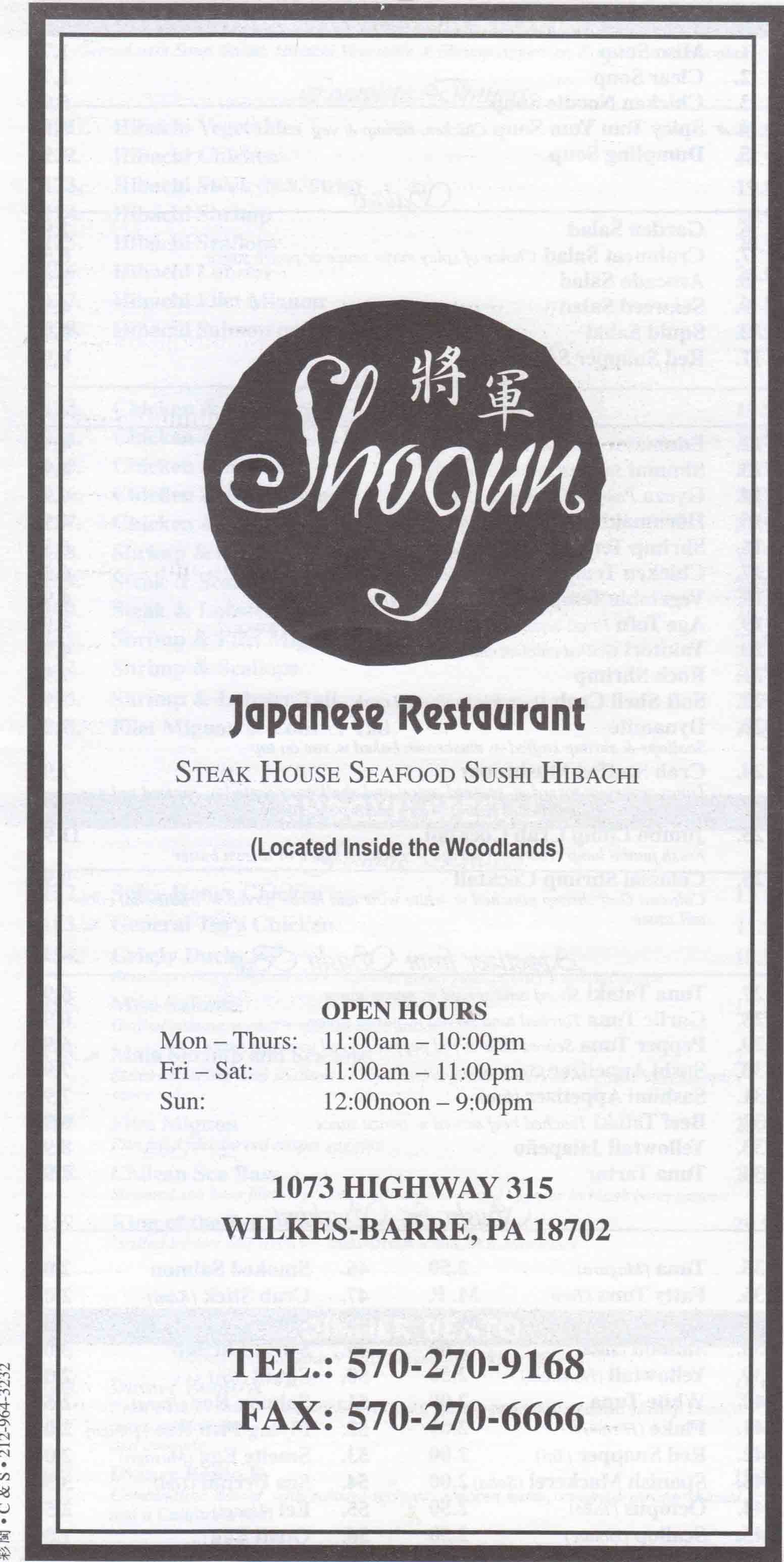 shogun wilkes barre pa menu